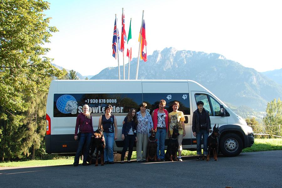 Showleader - поездка на Чемпионат доберманов IDC -2012 ,  Lago di Tesero - Italy