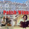 2xCACIB  Polish Winner Квалификация на Крафт<br> Познань, Польша 7-8 ноября 2015