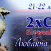 21-22 января 2017 2xCACIB + моно CRUFTS Qualifications Любляна (Словения)