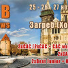 2xCACIB + Speciality Shows Квалификация на Крафт<br>Загреб, Хорватия 25-26-27 ноября 2016