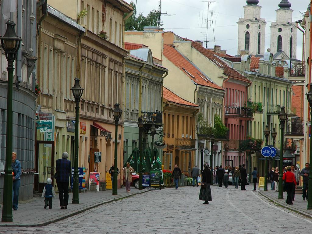 Поездки ShowLeader |Литва Каунас
