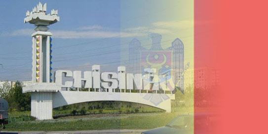 ShowLeader-Молдова, Кишинев 2xCACIB + САС Турции + САС Сан-Марино