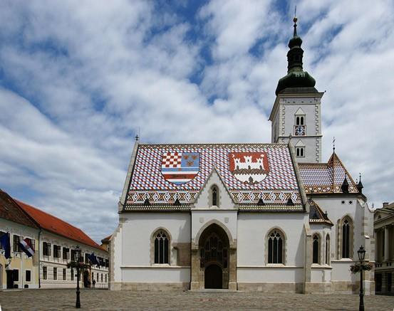 Поездки ShowLeader |Хорватия Загреб