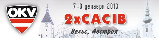 Showleader-поездки с собаками на выставки по России, Европе на микроавтобусе