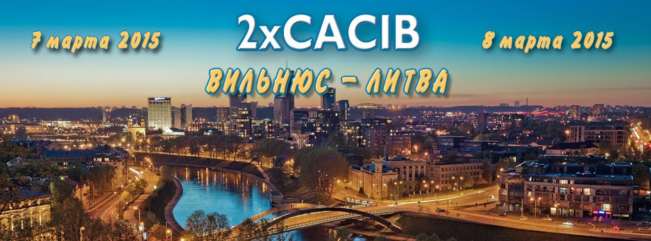 ShowLeader-Литва, Вильнюс 2xCACIB