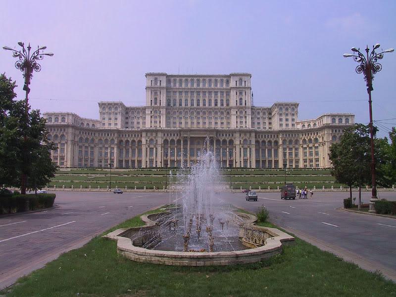 Поездки ShowLeader |Румыния Бухарест