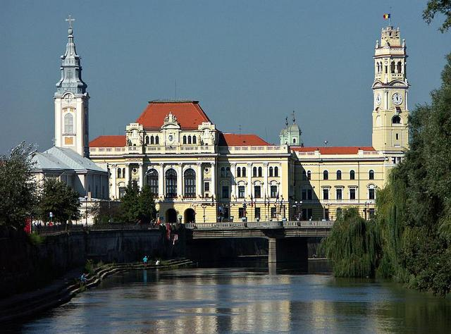 Поездки ShowLeader |Румыния Орадя