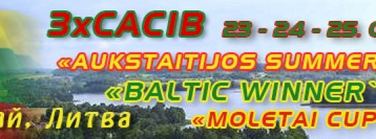 23-25 мая 2014 3xCACIB Baltic Winner Молетай (Литва)